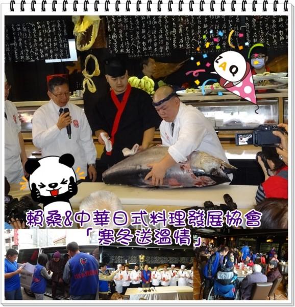 日式年菜大圍爐-寒冬送溫情