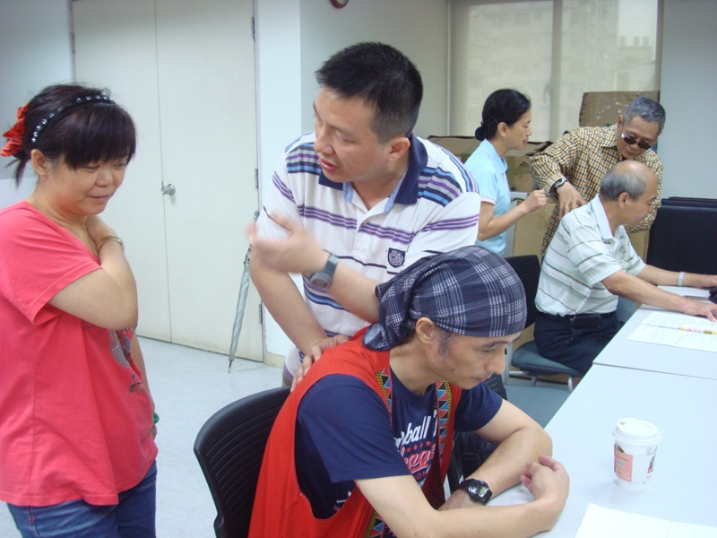 104年度身心障礙者職業訓練課程招生簡章