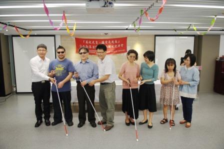 103年10月31日雙連視障關懷基金會舉辦「萬杖光盲․讓愛亮起來」聯合贈杖記者會