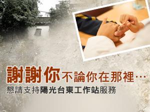 五歲燒傷孩子的心願:我想上學去…