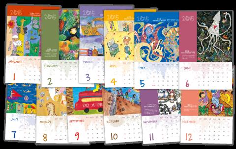 【2015桌曆預購】傳遞夢想傳遞愛–看見陽光孩子的希望
