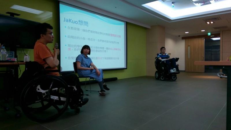 CRPD與障礙者職場經驗座談