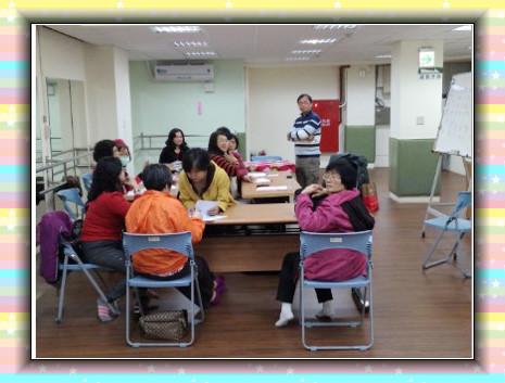 中正萬華區身心障礙者資源中心-易經卜卦課程介紹