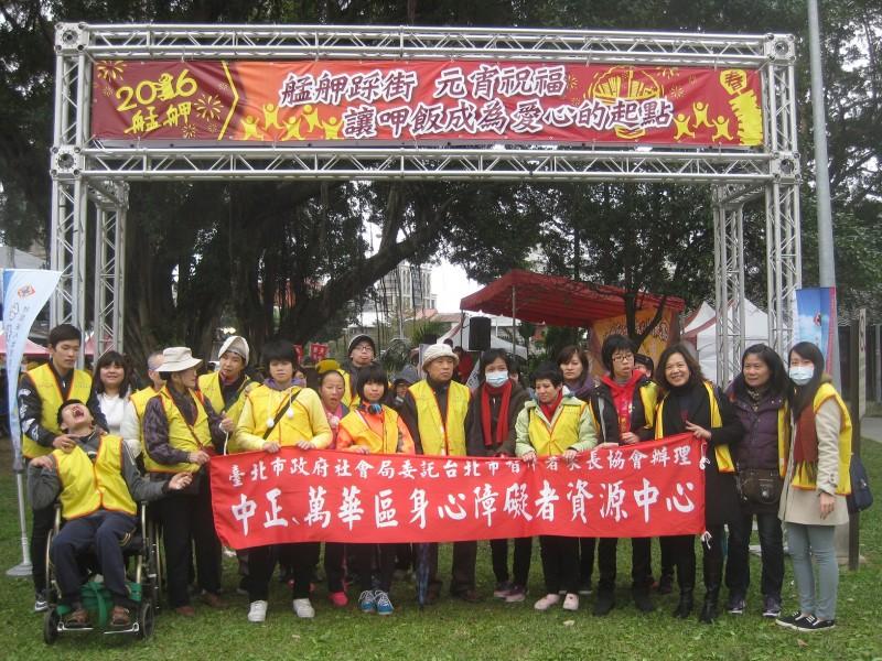 中正萬華區身心障礙者資源中心-艋舺踩街活動
