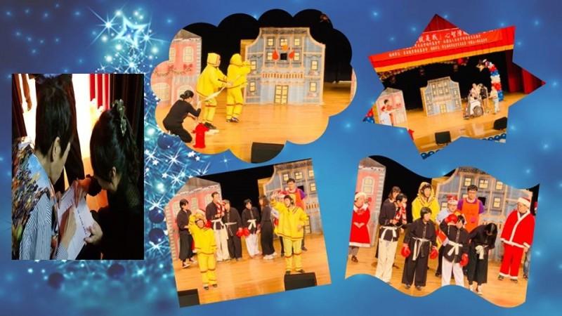 台北市弘愛服務中心聖誕才藝展演~各路英雄來相挺之榮耀在我