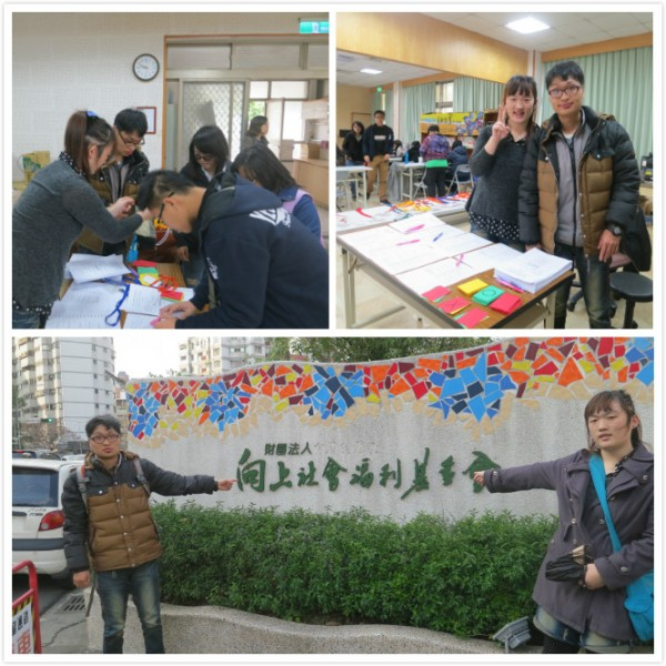 凱帝貓智青社-智青參加第二次自我倡導會議活動花絮