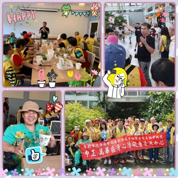 中正萬華區身障資源中心-「宜蘭休閒一日遊」活動心得