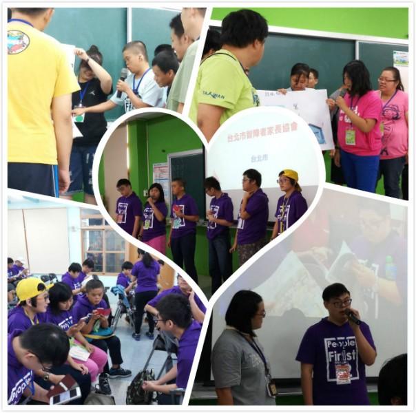 凱帝貓智青社參加第十二屆智總學習營活動花絮