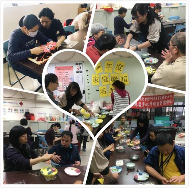 信義南港小區家庭聯誼活動~湯圓湯圓就是要一起來團圓