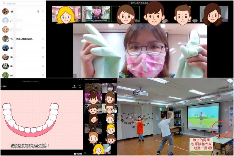 在疫情下三學坊提供視訊服務經歷分享