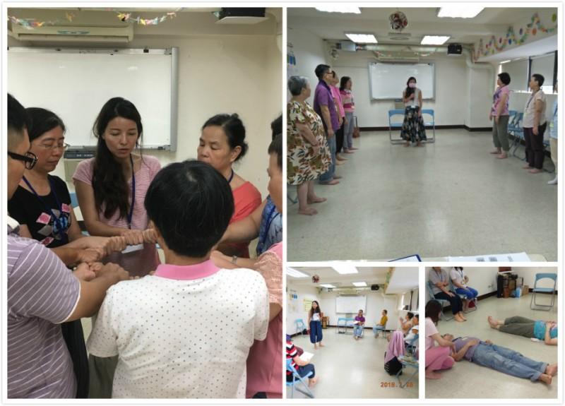 信義南港身障資源中心-照顧者支持活動心得分享