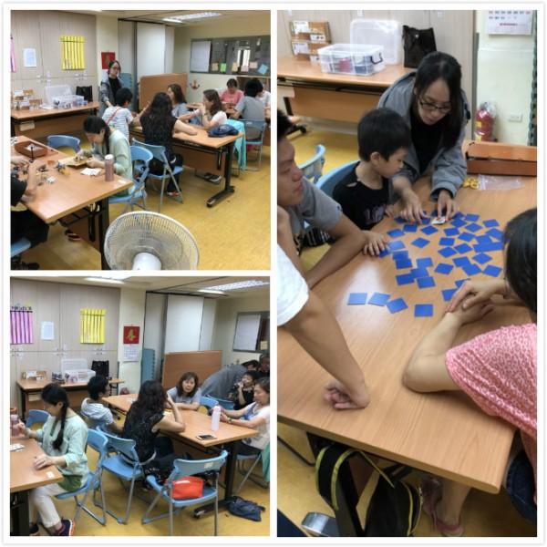 中正萬華區身心障礙者資源中心-親子桌遊第一期花絮
