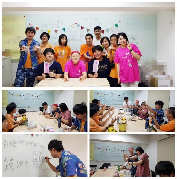 凱帝貓智青社8月31日與日本青年交流心得