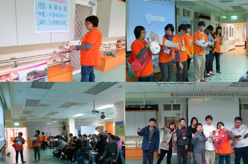 凱帝貓智青社第一屆社員大會