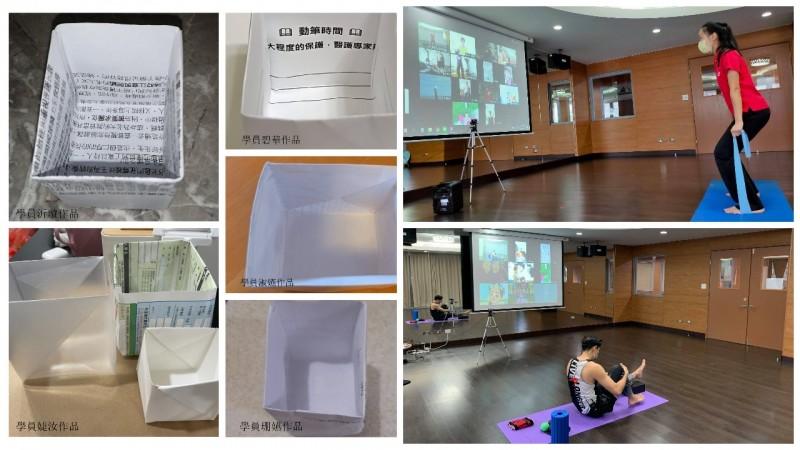中正萬華區身心障礙者資源中心-社區才藝課程線上直播現場