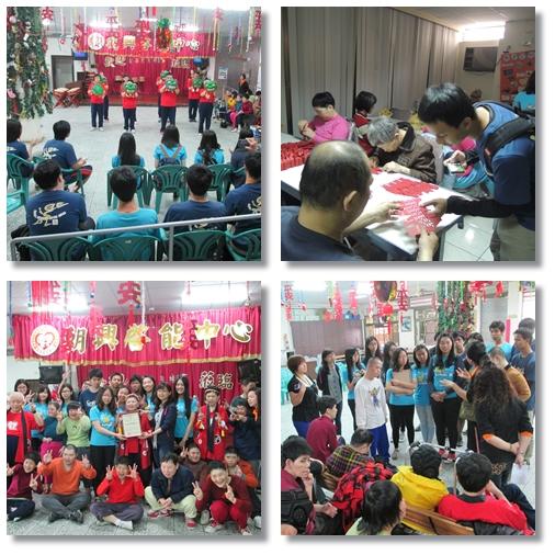 【感謝有您】台南大學特教系學生參訪中心