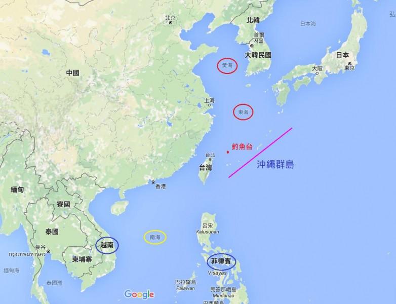 中國威脅論、機會論  是誰在威脅誰 Ⅰ