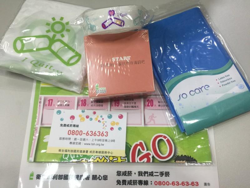 【活動快訊】石頭贏剪刀 戒菸送福袋!
