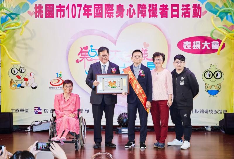 榮獲桃園市107年度模範身心障礙家庭照顧者-任卓祥