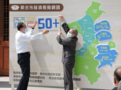慈濟新北三處日照中心  打造長者有感幸福網