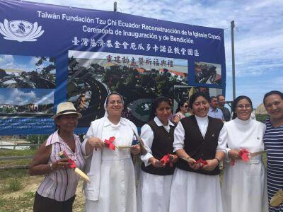 世界台商總會協助重建  與慈濟大愛馳援厄瓜多