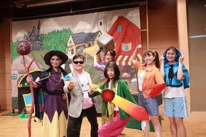 慈大YABI兒童劇團「消失的凡達斯蒂:歸途之路」開麥啦