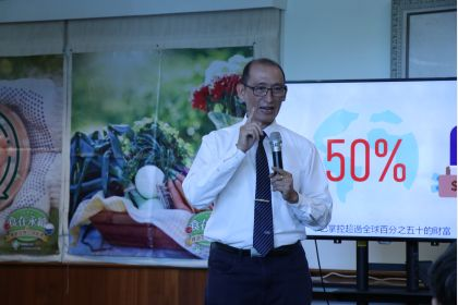 結合花蓮農產與觀光 慈大USR計畫成果展