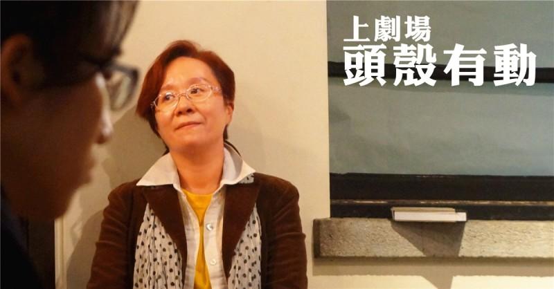 2013上劇場台灣同樂會:頭殼有動巡迴演出記實