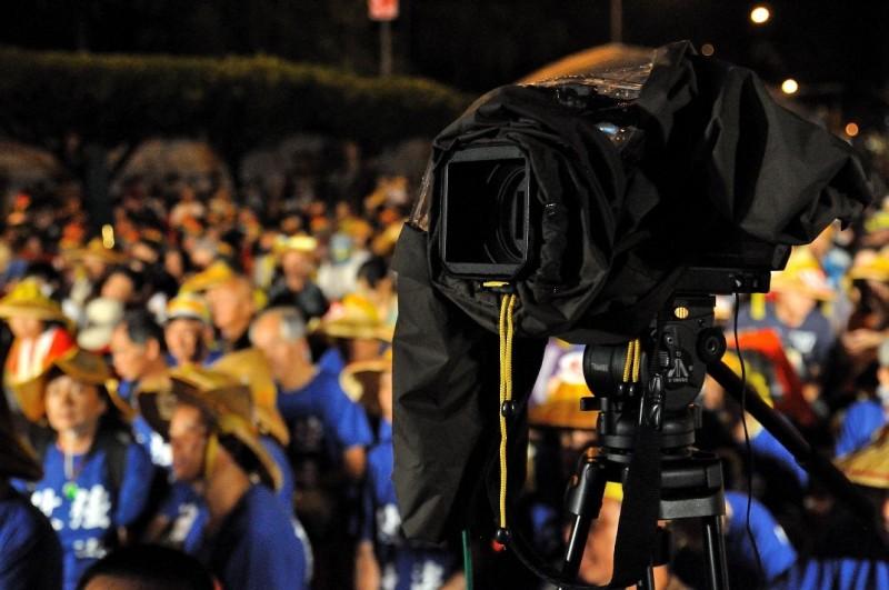 「蠻野。十足」蠻野十週年影像紀錄展 徵求影像徵件說明